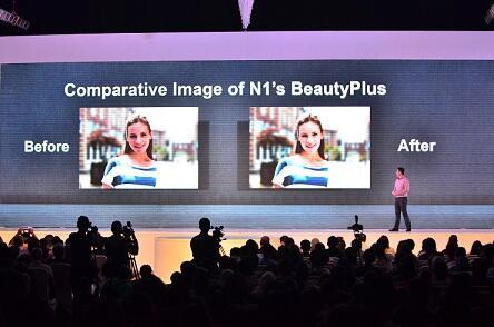 Buat yang cewek-cewek, pasti bakalan suka sama fitur ini, Beauty Plus 3.0 :)