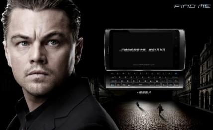 Leonardo DiCaprio menjadi brand ambassador OPPO